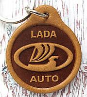 Брелок Лада новый логотип автобрелок Lada, фото 1