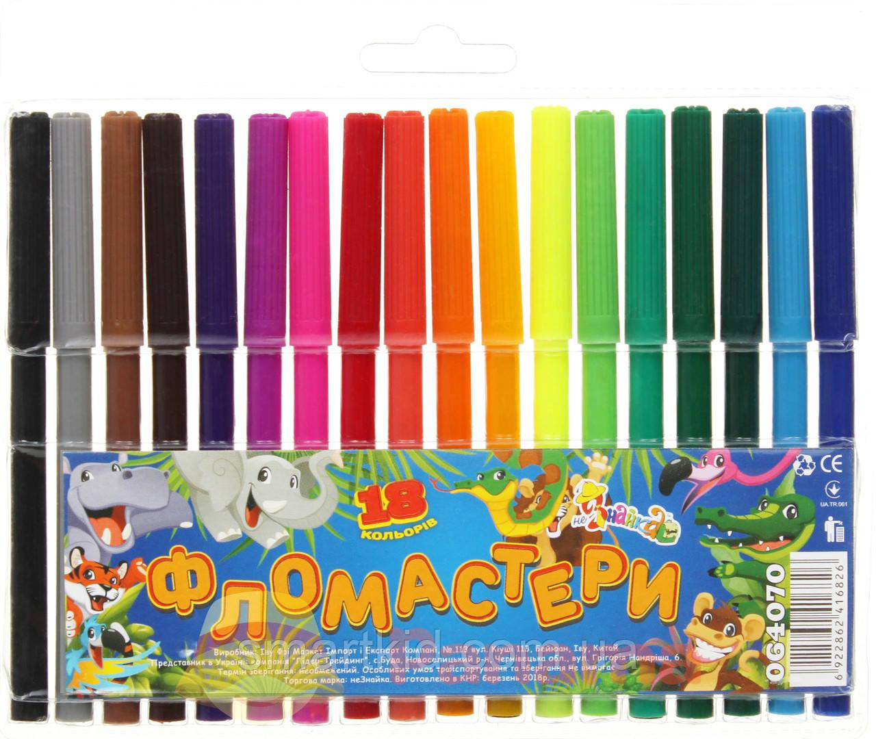 Фломастери 18 кольорів НеЗнайка