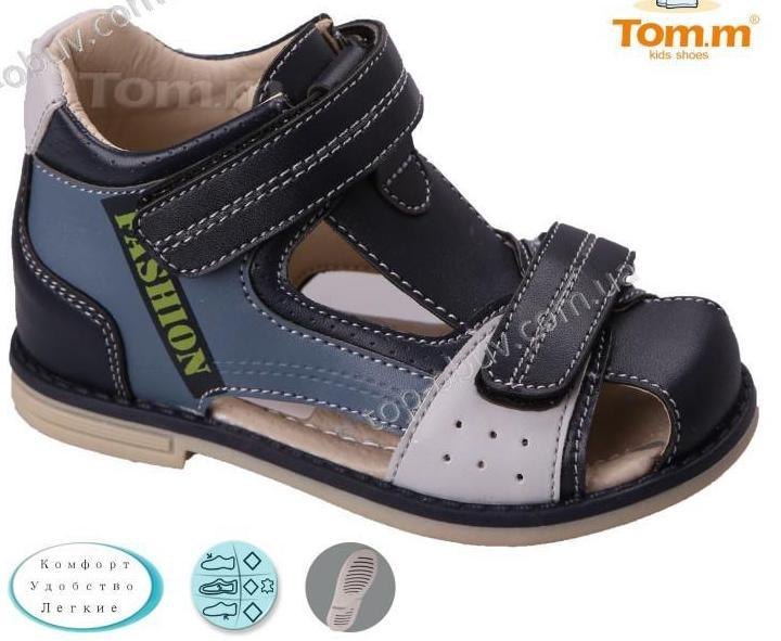 Детские босоножки бренда Tom.m  размер 24-15.5см.