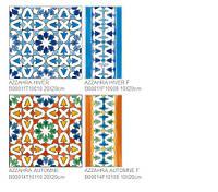 Андалузский  Марокканский стиль  AZZAHRA