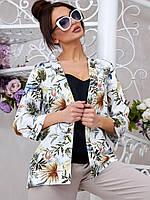 Женский летний льняной кардиган с цветочным принтом (1336.4052-4048-4050 svt)