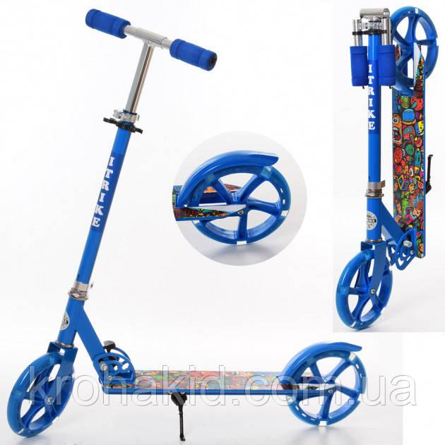 Самокат двухколесный для подростков iTrike SR 2-010-1 BL-L с подножкой, диаметр колес СВЕТ 200 (синий)