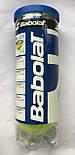 Мячи теннисные Babolat First X3 501054/113 (3 шт.), фото 5