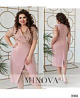 Нарядное женское платье  украшенной вышивкой с 52 по 60 разм