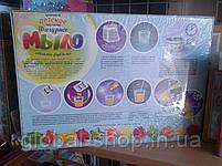 """Набор для детского творчества """"Детское фигурное мыло 12 шт."""" Danko Toys, фото 2"""