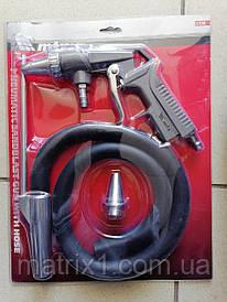 Пістолет піскоструменевий зі шлангом, пневматичний// MTX