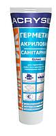Герметик санитарный водостойкий LACRYSIL акриловый белый 150г