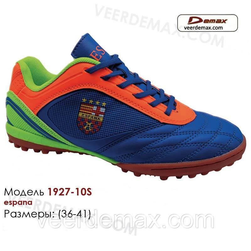 Кроссовки для футбола Veer Demax размеры 36 - 41 сороконожка