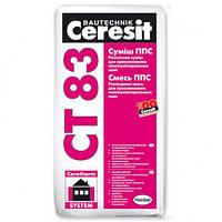 CERESIT CT 83 Клей для пенопласта, 25кг (Церезит)