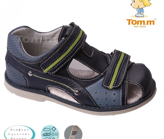 Детские босоножки бренда Tom.m  размер 31-18.5см.