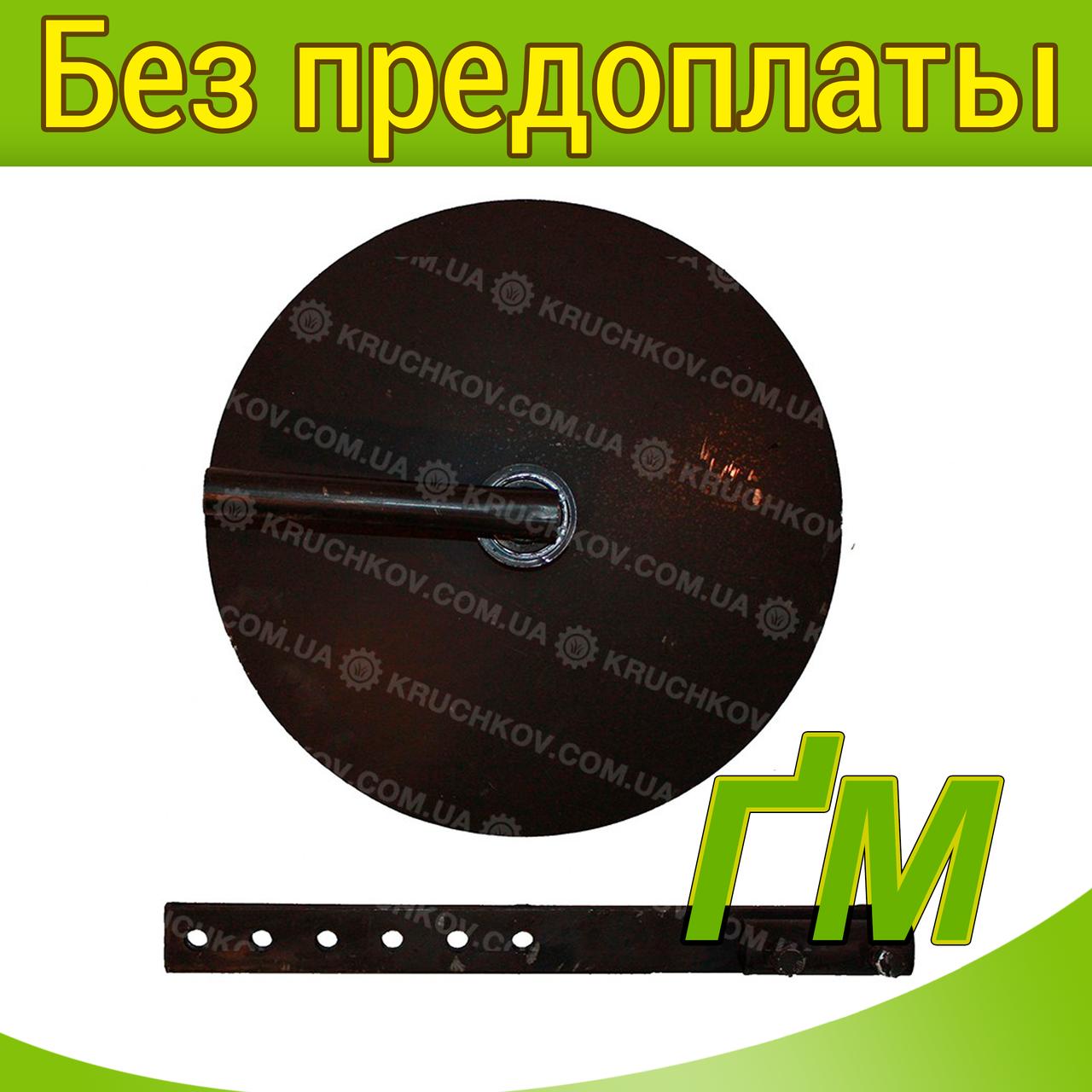 Окучник дисковый D=390 мм для мотоблока (комплект из двух дисков) (ПД7)