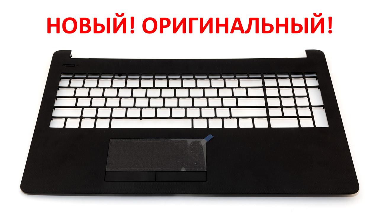 Оригинальный корпус HP 15-BW, 15-BS, 15-BR (AP204000E00) Black топкейс, крышка клавиатуры, верх