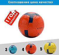 ЛУЧШИЙ ВЫБОР ! Мяч футбольный 3,4,5. Лучшее соотношение цены/качеств