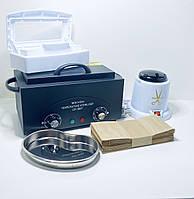 Набор для дезинфекции и стерилизации инструментов