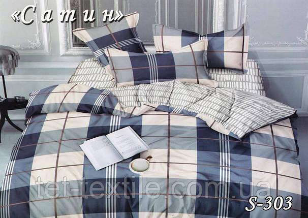 Постельное белье ТЕТ Сатин (полуторное), фото 2