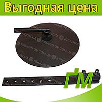 Окучник дисковый D=360 мм к мотоблоку (ПД10)
