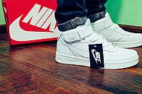 Мужские кроссовки высокие Nike Air Force 1 найк белые