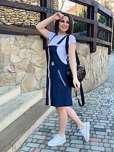 Женский джинсовый сарафан и футболка 50-52, 54-56, 58-60