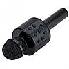 Портативный беспроводной микрофон-караоке Bluetooth WS 858 черный, фото 4
