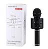 Портативный беспроводной микрофон-караоке Bluetooth WS 858 черный, фото 6