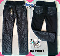 Детские штаны №8-534