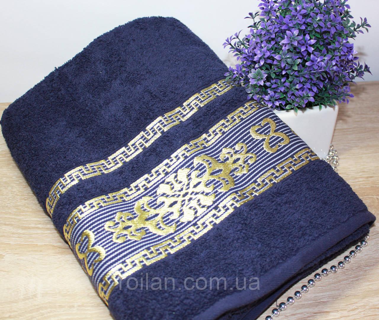 Банний турецьке рушники Синій колір
