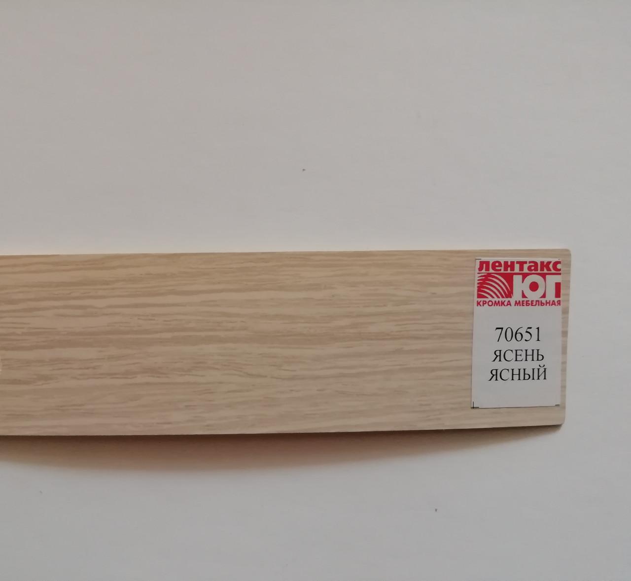 Паперова крайка (кромка) з клеєм  ясен ясний