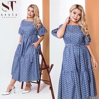Джинсовое длинное платье, синий