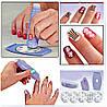 Маникюрный набор Salon Express для росписи ногтей