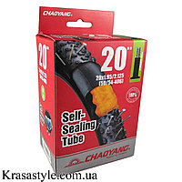 Камера ChaoYang 20x 1,95/2,125 (AV 48 мм) с антипрокольным гелем