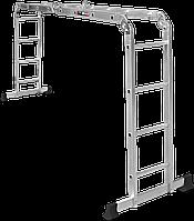 Лестница-трансформер Сибртех 4x5