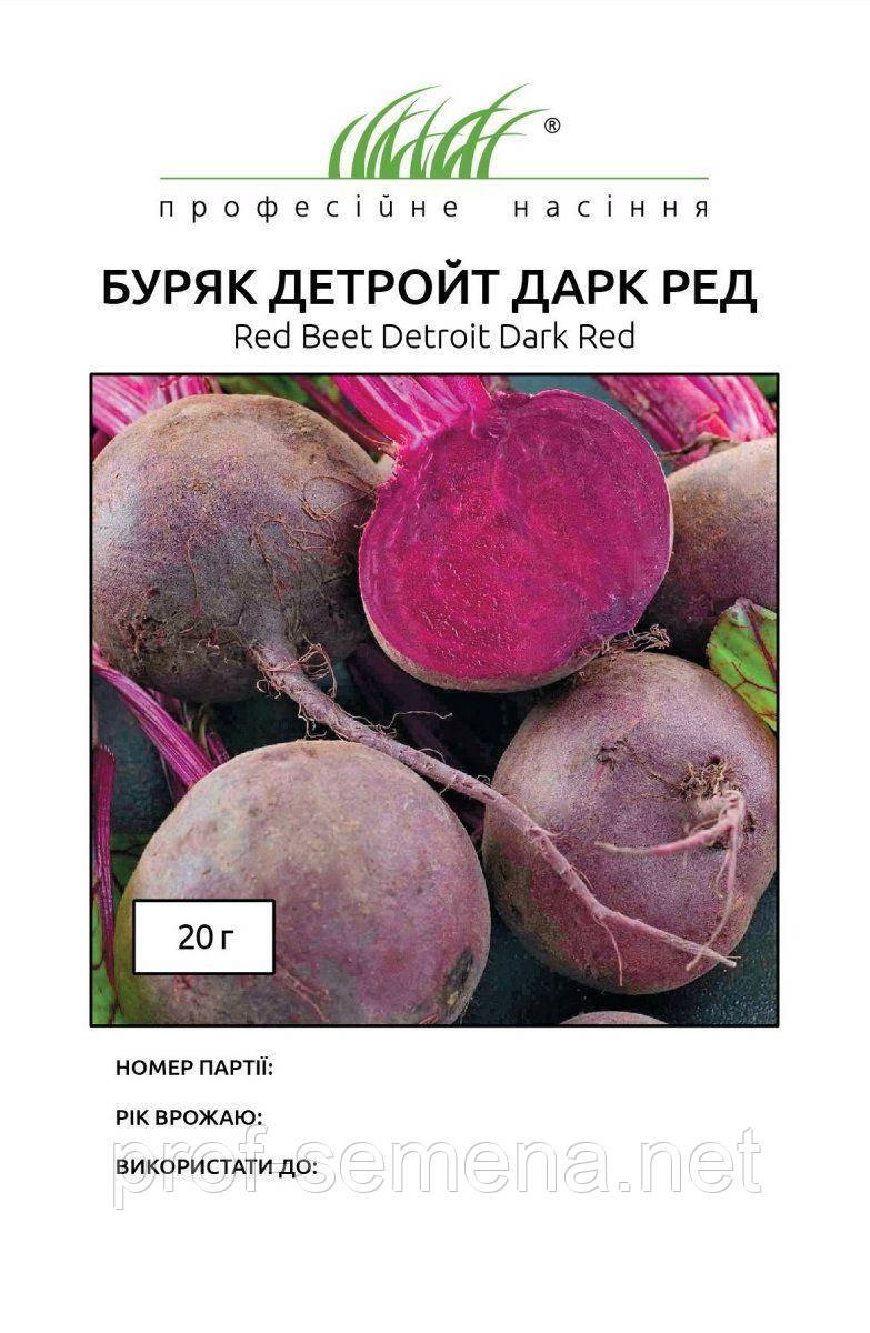 Буряк Детройт Дарк Ред 20 г.