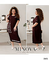 Женское модное летнее платье из льна в 3-х цветах 52-58 разм