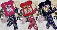 Детский комплект   Лол -тройка с сумочкой!, фото 1