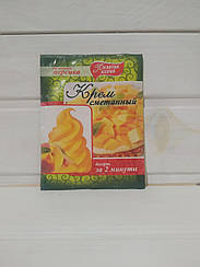 Крем сметанный со вкусом персика 50 гр