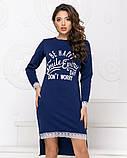 Платье трикотажное прямого кроя  с накатом и декорировано кружевом, 2цвета Р-р.42-46 Код 1042Б, фото 2