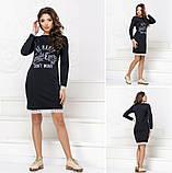 Платье трикотажное прямого кроя  с накатом и декорировано кружевом, 2цвета Р-р.42-46 Код 1042Б, фото 5