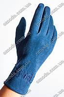 Женские трикотажные перчатки (стрейчевые) синие
