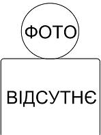 Повітряні кульки Gemar  70-AF 19см 100шт (неон) 70811