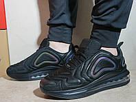 Кроссовки мужские в стиле Nike Air max 720 черные высокого качества!
