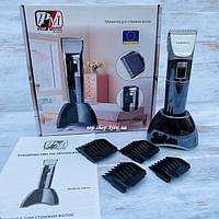 Профессиональная машинка для стрижки волос Promotec PM 362