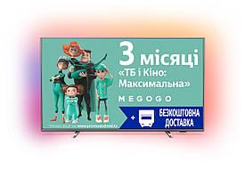 Телевизор Philips 65PUS7304/12+Бесплатная доставка!