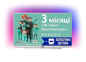 Телевизор Philips 43PUS7334/12+Бесплатная доставка!