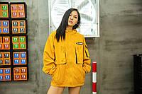 Женская куртка-ветровка Skatepark (Скейтпарк), желтая, код FL-113