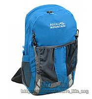 Рюкзак спортивний велосипедний під питну систему Royal Mountain Extreme 20L plus  blue, фото 1