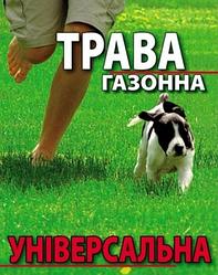 Трава газонная Универсальная семена 500 г