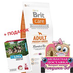 Корм Brit Care Adult Medium  Бріт Кеа Медіум для собак середніх порід з ягням 12 кг