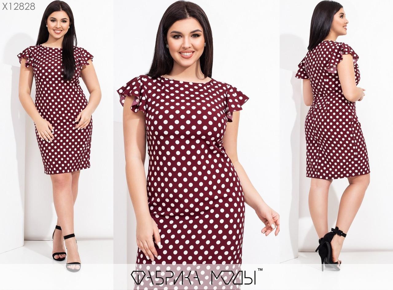 Платье мини приталенного кроя размер: 48, 50, 52, 54