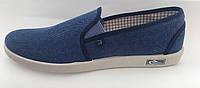 Слипоны большой размер  41-47, цвет синий