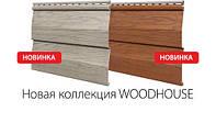 Панель Дуб Мореный WoodHouse,3.0*0.25